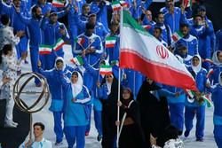 رژه کاروان ایران در بازیهای کشورهای اسلامی