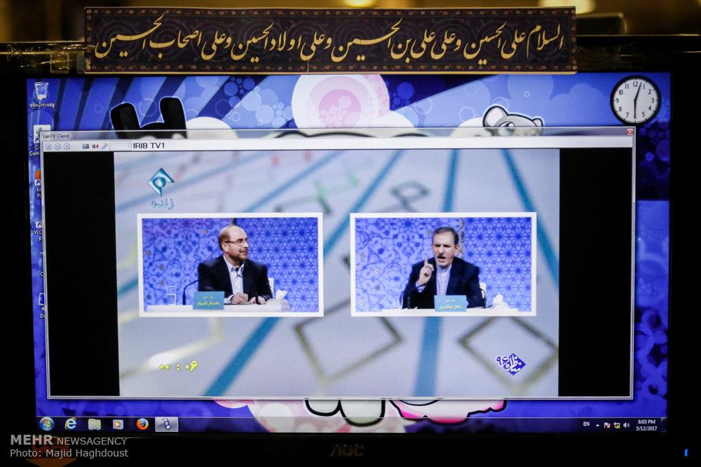 تماشای سومین مناظره تلویزیونی نامزد های انتخابات ریاست جمهوری