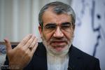 İran'ın yaptığı misilleme uluslararası hukuka uygun