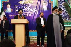 سفر حجت الاسلام رییسی به ورامین