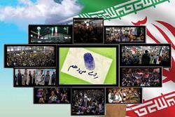 شور انتخاباتی درسیستان وبلوچستان بالا گرفت/حاشیه شهر همچنان مظلوم