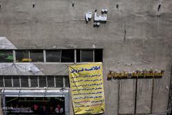 سینما «قیام» تخریب میشود/ فروش با کاربری تجاری