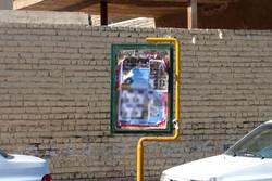 رقابت انتخابات شوراهای قم در سایه ریاست جمهوری/ هر کرسی ۴۲ متقاضی