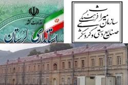 تبدیل بنای تاریخی به باشگاه بدنسازی؛ تکذیب میراث فرهنگی و تأیید استانداری