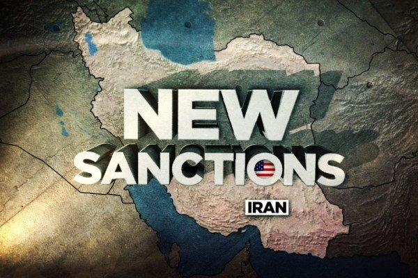 امريكا تضيف 6 شركات ايرانية الى قائمتها للحظر