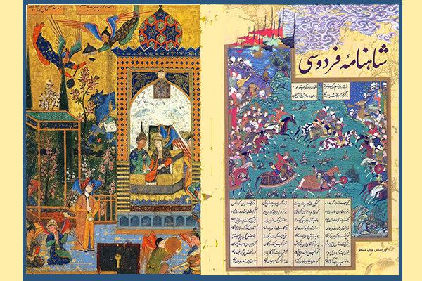 Şahname kitabı Bakü'de yeniden basıldı
