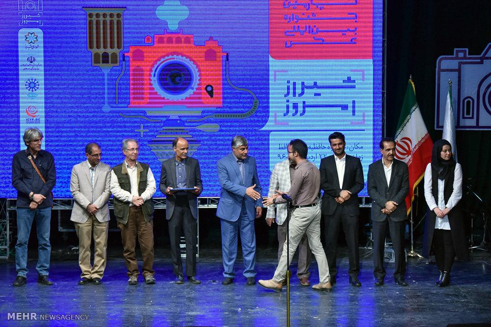 درخشش عکاس مهر در چهارمین جشنواره عکس  شیراز امروز