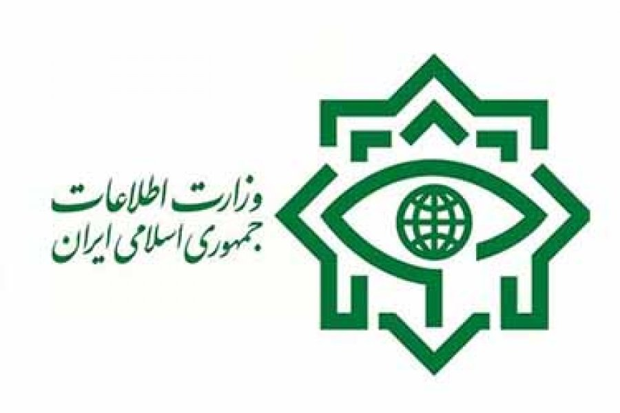 Iranian remarks against the spirit of brotherly relations: FO