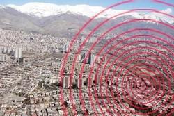 ادامه زمین لرزه ها در جبالبارز/۴ زمین لرزه ثبت شد