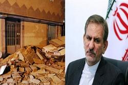 جهانغيري يؤكد على ضرورة إغاثة ضحايا زلزال خراسان بأسرع وقت ممكن