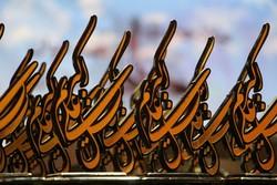 سومین جشنواره حضرت علی اکبر (ع) در گلپایگان برگزار می شود