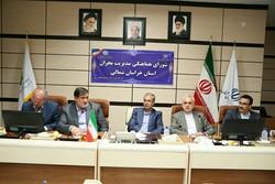 شورای هماهنگی مدیریت بحران خراسان شمالی