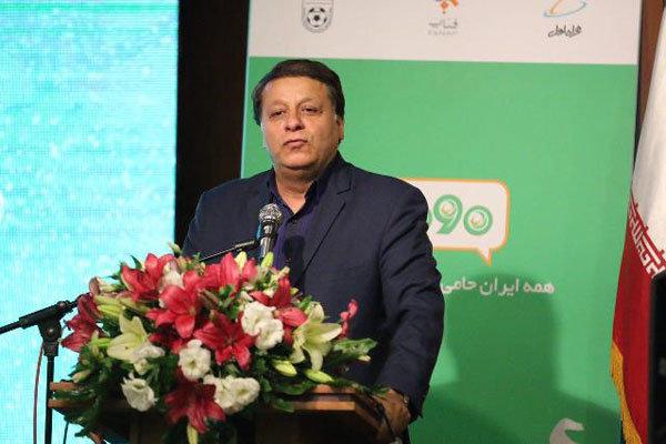 Iranian, Russian football federations ink MoU