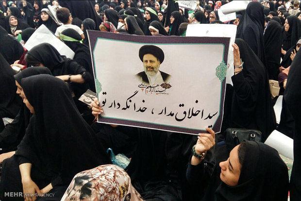 سفر حجتالاسلام سید ابراهیم رئیسی به گرگان