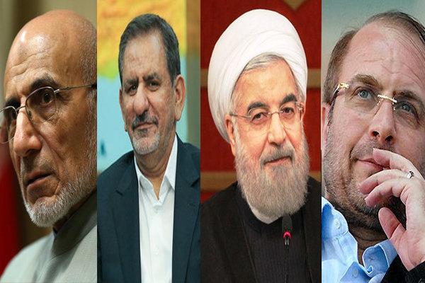 حديث لعدد من مرشحين الرئاسة الايرانية مع الشعب، عبر التلفزيون الايراني