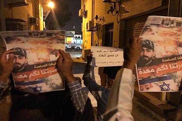 """Bahreynlilerden Arabistan'daki """"El Avamiye"""" sakinlerine destek"""