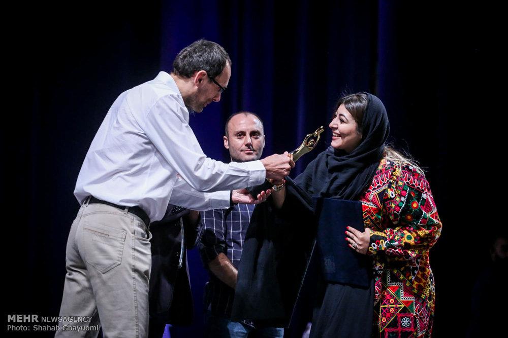 مراسم اختتامیه بیستمین جشنواره تئاتر دانشگاهی