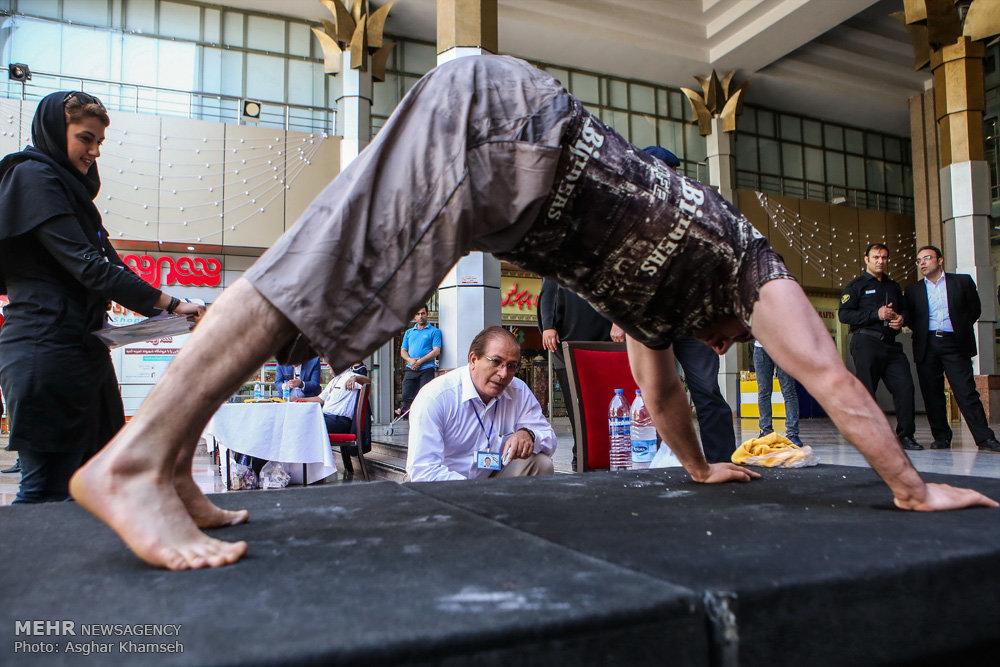 مسابقات ثبت رکورد ورزش های همگانی در برج میلاد