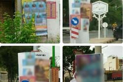 خط خطی کردن اخلاق برای رسیدن به شورا/شهر زیر بار عکس های تبلیغاتی