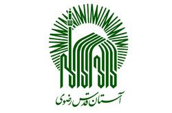مدیر جدید دفتر نمایندگی آستان قدس رضوی بوشهر معارفه شد