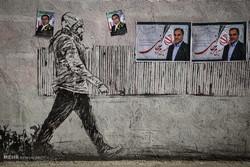 ملصقات الحملة الانتخابية في العاصمة طهران /صور
