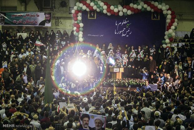 Hüccet'ül İslam Reisi Reşt kentini ziyaret etti