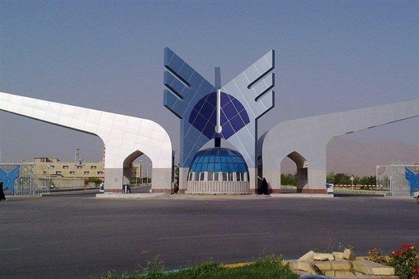 نتایج دوره بدون آزمون دکتری۹۷ دانشگاه آزاد اعلام شد