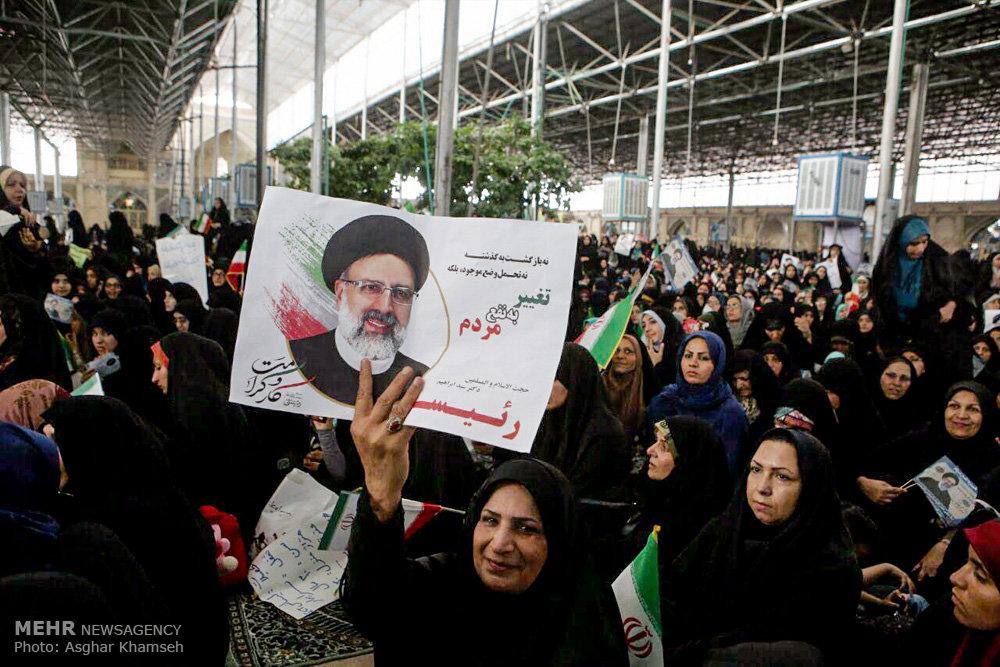 سفر حجتالاسلام سید ابراهیم رئیسی به شیراز