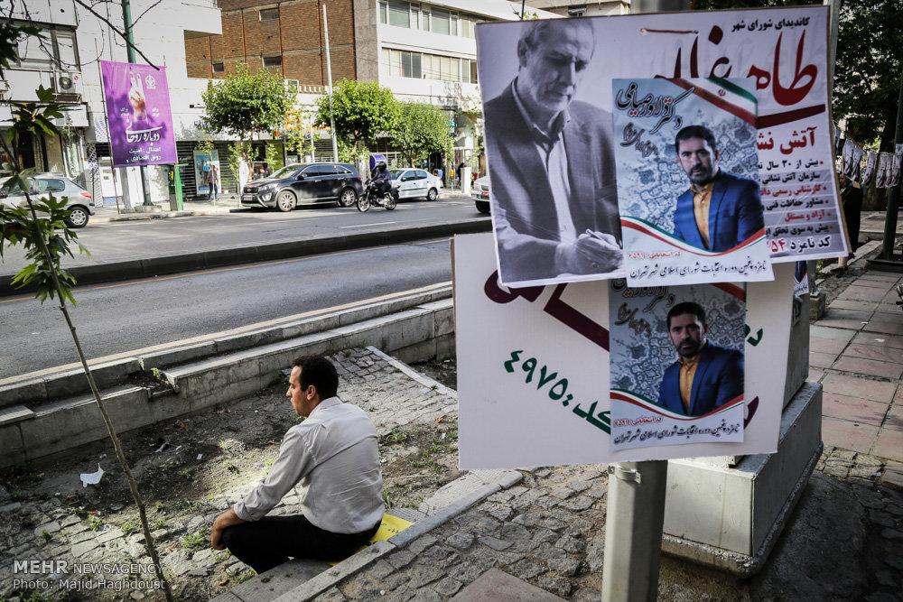 تبلیغات انتخابات در سطح شهر تهران