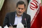 امضای دو سند همکاری میان ایران و ترکیه