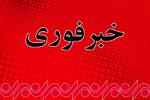 ۳ انفجار در غرب کابل شنیده شد