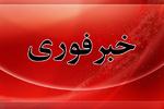 دستگیری تروریست تکفیری در ورامین