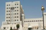 دونامه سوریه برای جلوگیری از کشتار غیرنظامیان توسط آمریکا