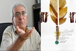 کتاب تازه احمد پوری