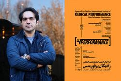امیر راد دبیر جشنواره رادیکال پرفورمنس