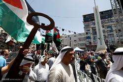 الشرطة الفلسطينية تفرق مئات المحتجين على زيارة أوباما