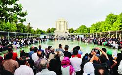 National Ferdowsi Day