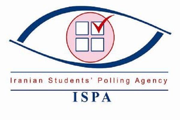 """آقاسي: مركز """"إيسبا""""  لاستطلاع  الرأي مستقل عن الجهات السياسية"""