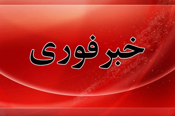 تیراندازی و انفجار انتحاری در حرم امام خمینی(ره) 17 خرداد 96 + دانلود فیلم و عکس