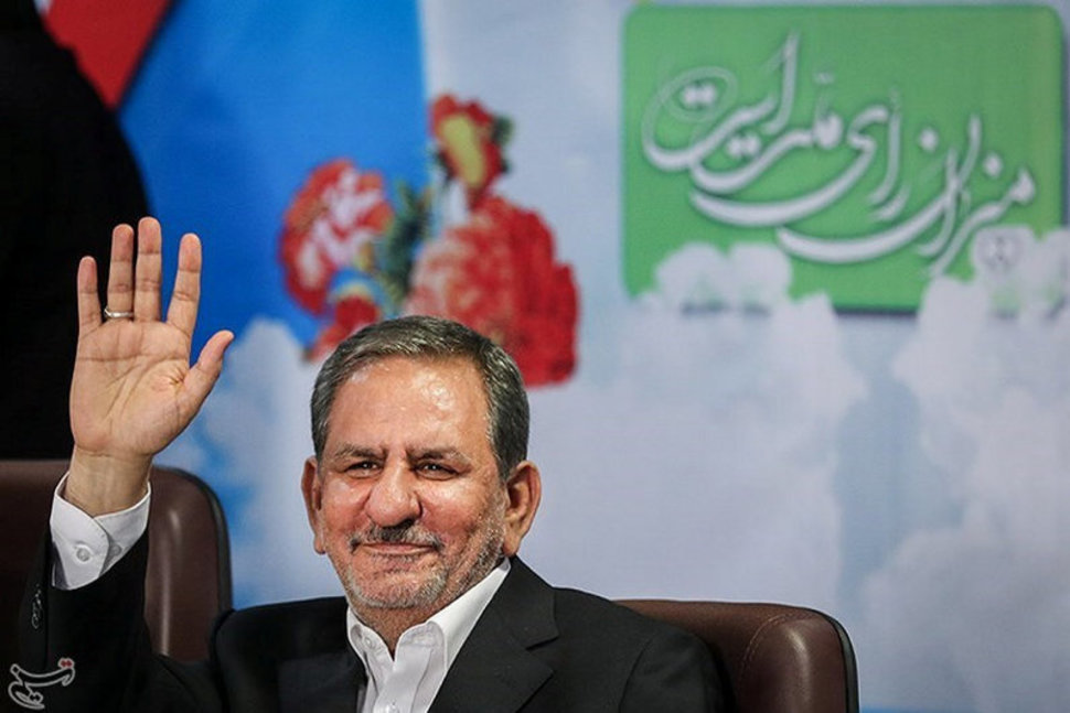 Iran reformist drops out of election, supports Rouhani