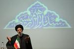 حجت الاسلام رئیسی امشب در مسجد ارک سخنرانی می کند