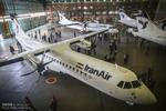 4 ATR aircrafts land in Iran