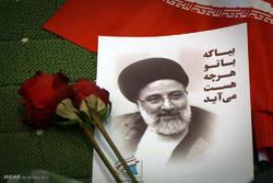 Reisi'nin taraftarları Tahran'da bir araya geldi