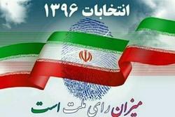 فضای پر تب و تاب انتخابات شوراها در کرمانشاه/حضور پررنگ بانوان