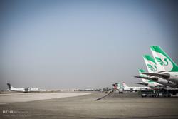 فرود اضطراری پرواز مشهد - اصفهان در فرودگاه شهید بهشتی