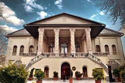 Film Museum of Iran