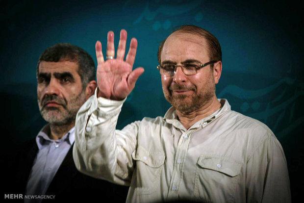 Resi'nin taraftarları Tahran'da bir araya geldi