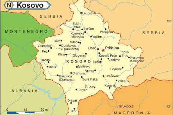 تركيا تدين قرار كوسوفو فتح سفارة بالقدس المحتلة