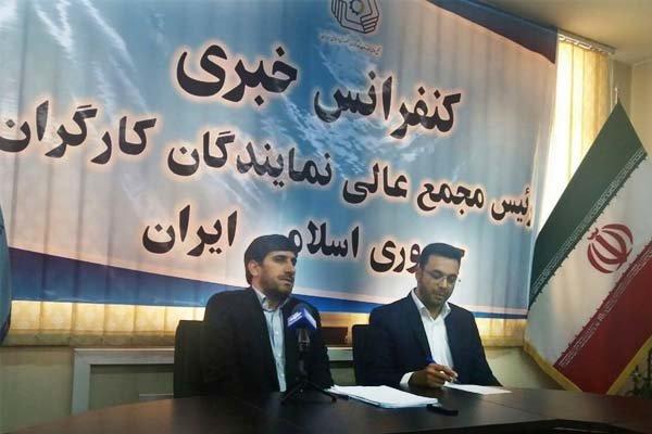 وزارت کار  یک تشکل کارگری را به سلب مسئولیت در ILO تهدید کرد