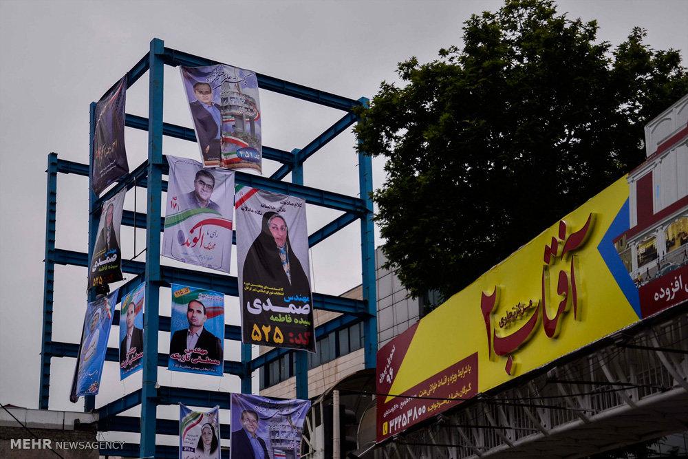 آخرین ساعت های تبلیغات انتخابات ریاست جمهوری در سطح کشور
